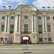 Stock Photo: St. Petersburg, Stroganov's palace
