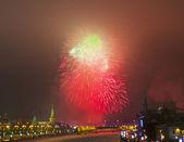 在莫斯科的敬礼 — 图库照片