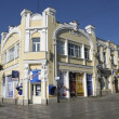 Yalta, embankment - Stock Photo