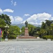Yalta, Crimea - Stock Photo