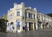 Yalta, terraplén — Foto de Stock