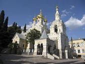Catedral de alexaner nevsky, yalta — Foto de Stock