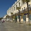 Stock Photo: Yalta, Crimea