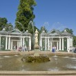 Stock Photo: Peterhof, fountain
