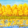 Stock Photo: Golden autumn forest , painting
