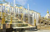 Peterhof, Russia — Stock Photo