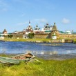 Stock Photo: Solovki, monastery
