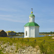 Stock Photo: Chapel on Solovki island, Russia