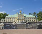 Oranienbaum, Russia — Stock Photo