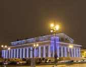 St. Petersburg, building of Stock Exchange — Stock Photo