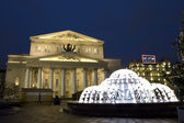 Moscow, Big theatre and electric fountain — Stock Photo