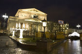 Moscow, Big (Bolshoy) theatre — Stock Photo