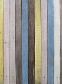 Colourful Wooden Wall — Stock Photo