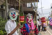 Ngan Chak Pra — Stock Photo