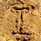 Alfabeto sabbia — Foto Stock