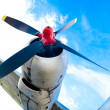 Plane propeller — Stock Photo