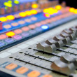 Music mixer — Stock Photo #47216349