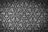 Old grunge metal texture pattern — Stock Photo