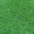 Stock Photo: Artificial grass soccer field