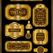 Vintage gold frame labels set. — Stock Vector