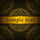 Seamless gold vector pattern — Stock Vector