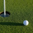 Stock Photo: Short Golf Putt