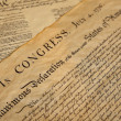 Declaration of independence — Stock Photo #13410329