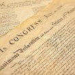 Declaration of independence — Stock Photo #13440020