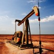 Oil and Gas — Stock Photo