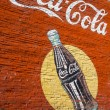 Stock Photo: Vintage Coca-Colwall Painting