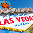 Welcome to Las Vegas Nevada sign on a sunny afternoon - Stock Photo