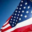 Amereican Flag display commemorating national holiday - Stock Photo