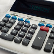 Adding Machine — Stock Photo