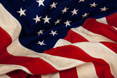 Background of the United States American flag — Stock Photo