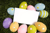 Easter Egg Notecard — Stock Photo