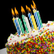 Stock Photo: Birthday Cake with Candles