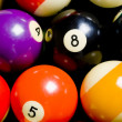 Pool Ball Background — Stock Photo