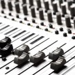 Stock Photo: Audio Recording Equipment