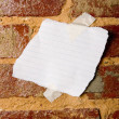 Blank Sheet of Paper — Stock Photo