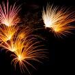 Fireworks Display — Stock Photo