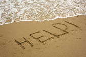 """Help"" Message on A Beach — Stock Photo"
