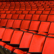 Concert Hall seating — Stock Photo