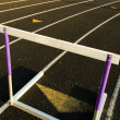 Stock Photo: Hurdle
