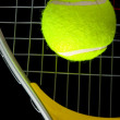 Tennis racquet and ball — Stock Photo