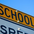 School Speed Limit sign - Stock Photo