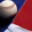 Baseball - America's Pastime — Stock Photo