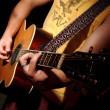 Stock Photo: Guitar Acoustic - Music Band