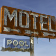 Vintage motel sign on route 66 — Stok fotoğraf