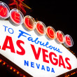 Welcome to Las Vegas sign at night — Stock Photo