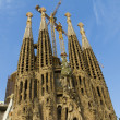 Sagrada Familia — Stock Photo #12401594